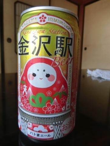 北陸新幹線 かがやき で金沢へ 富山湾弁当