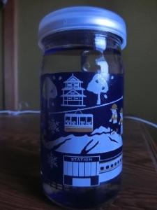 北陸新幹線 E7系カップ酒
