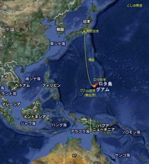 【保養旅行】 ロタ島 ワイド その4