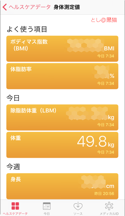 SMART SCALE Bluetooth iOS ヘルスケア対応 体重計