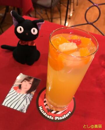 ぴなふぉあ 1号店 お絵かきオムライス & つかさカクテル