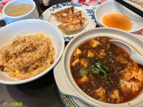 四川麻婆豆腐+半炒飯+焼き餃子