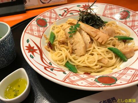 洋麺屋 五右衛門 筍ステーキと炙り帆立のペペロンチーノ