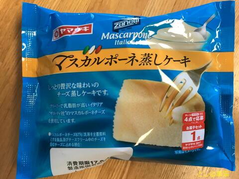 ヤマザキ マスカルポーネ 蒸しケーキ