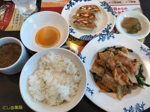 豚肉のキムチ炒めランチ + 餃子(3個)+ 杏仁豆腐