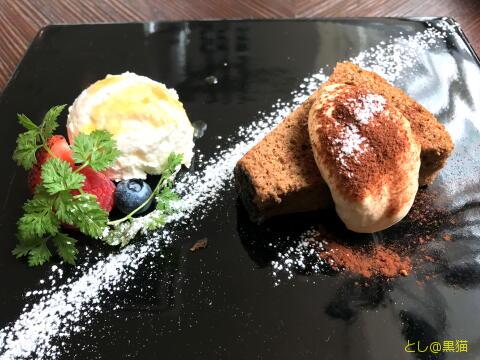 Ginger's Beach - Avocado Locomoco