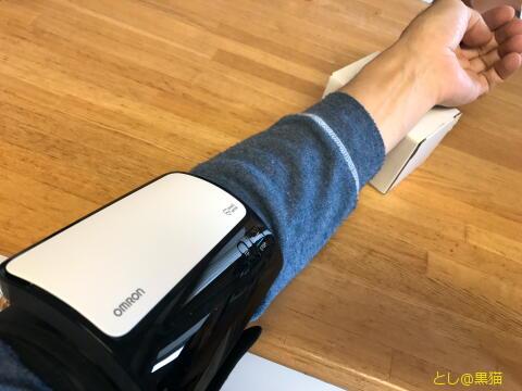 Blood pressure monitor - OMRON HEM-7600T