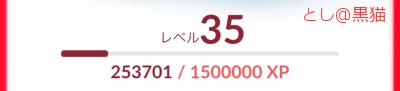 ポケモン GO 伝説のポケモン 三鳥最強のサンダーも解放!