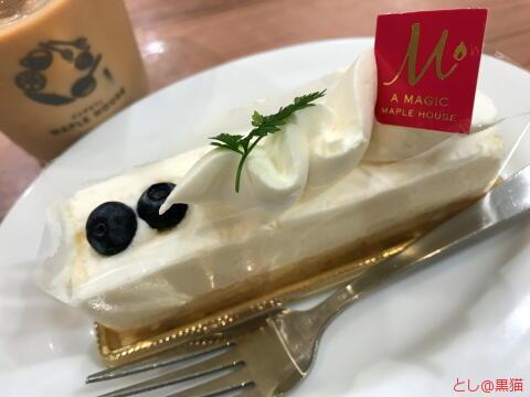 メープルハウス レアチーズケーキ
