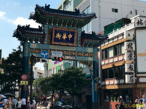 中華街 菜香新館 点心・飲茶 ランチ会