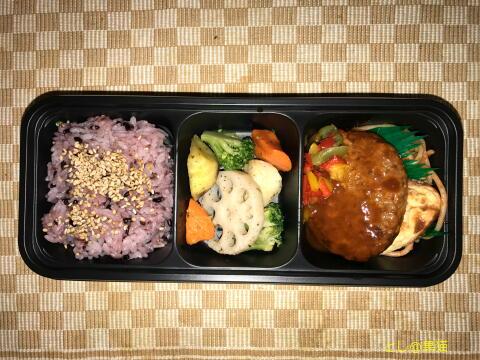 低カロリーの健康管理食