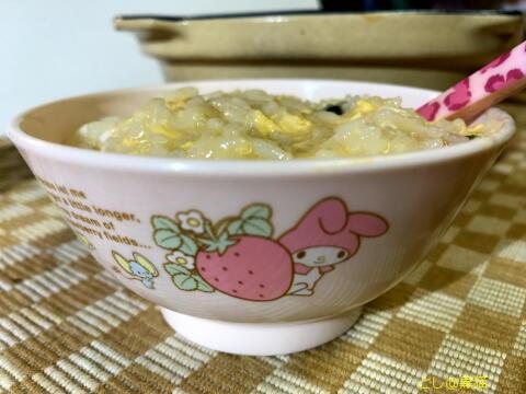 土鍋で たまご雑炊