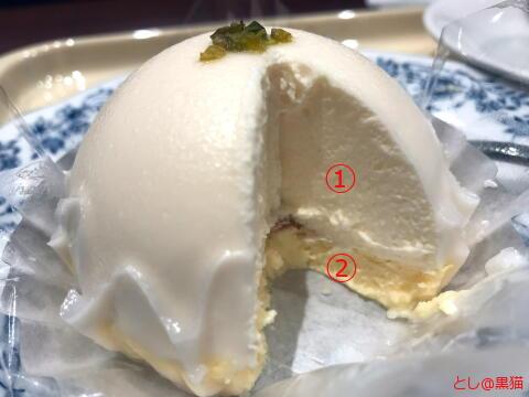 ドトール 2層のチーズケーキ