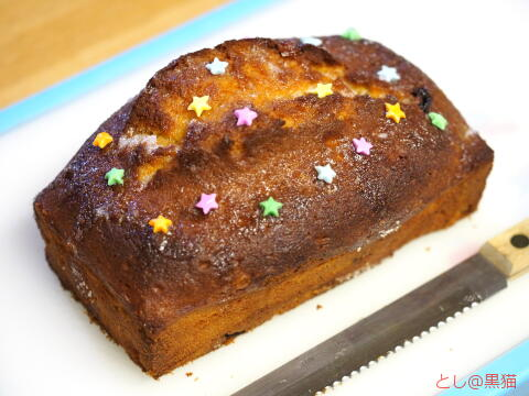 ドライフルーツ パウンドケーキ
