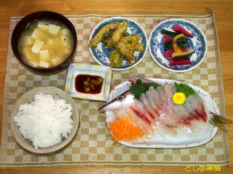 ラーメン女子博 からの 中華街 パクチー JO's パクチー増し増し炒飯