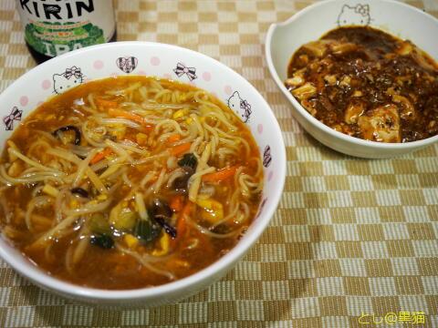 酸辣湯麵+激辛麻婆豆腐