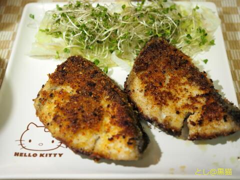 魚 香草焼き パン粉