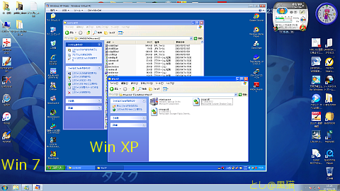 WinXP_on_Win7.png