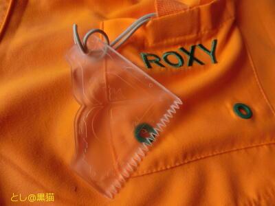 ROXY ボードパンツ