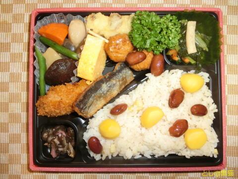 キリンシティ 加賀蓮根とラム肉のピリ辛醤油炒めランチ(期間限定)
