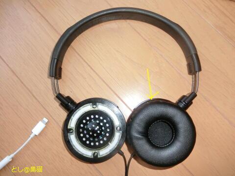 CIMG4529.JPG