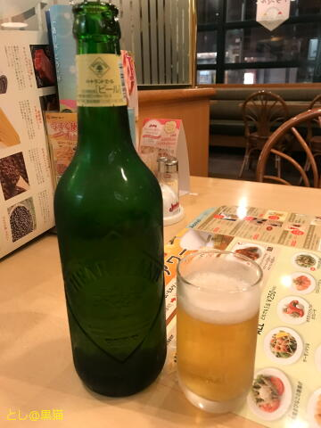 ハートランド ビール