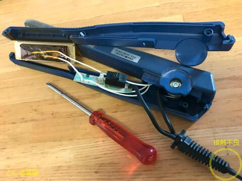 ストレートアイロンを修理、リーバイス 721 HIGH RISE SKINNY とか