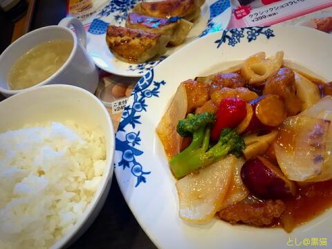 バーミヤン 香港酢豚
