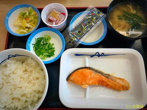 松屋で朝定食