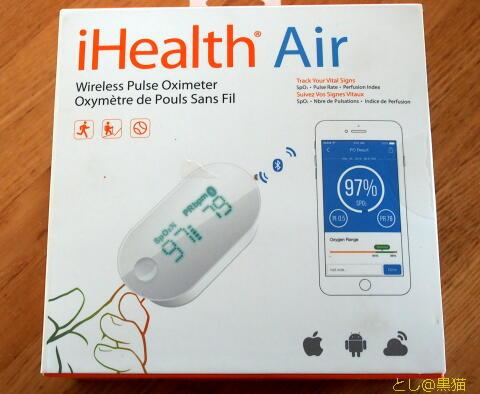 Bluetooth パルスオキシメーター iHealth Air
