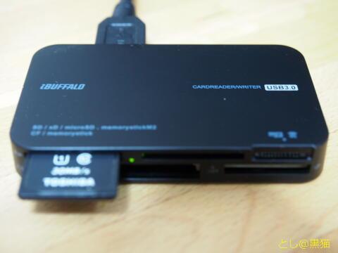 USB 3.0 高速転送 カードリーダー/ライター