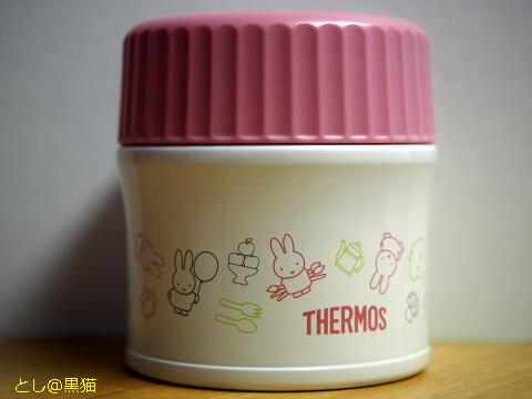 サーモス 真空断熱フードコンテナー ミッフィー 0.27L ピンクホワイト