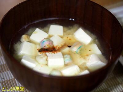 タニタ食堂の減塩麹みそを使った豆腐の味噌汁