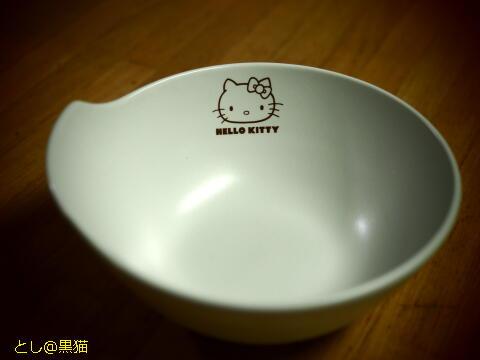 ローソン × ハローキティ 四角いお皿、とりわけ小鉢