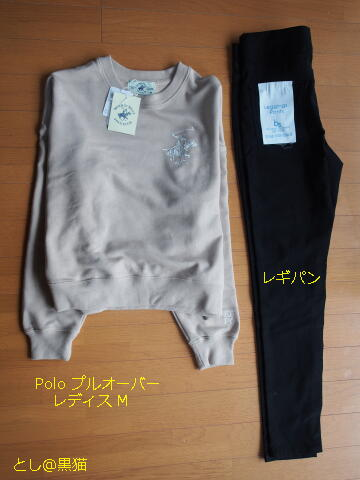 P4080513.JPG