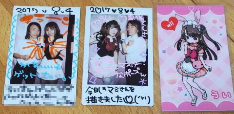 ぴなふぉあ 1号店 まどマギ 巴マミ by ういちゃん