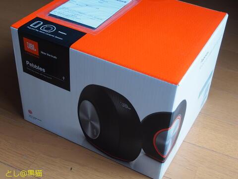 JBL Pebbles USB/DAC内蔵 バスパワードスピーカー