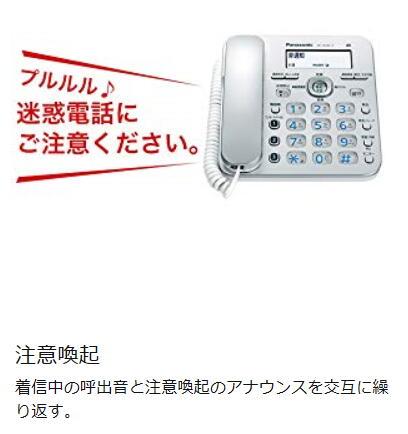 Telephone_02.jpg