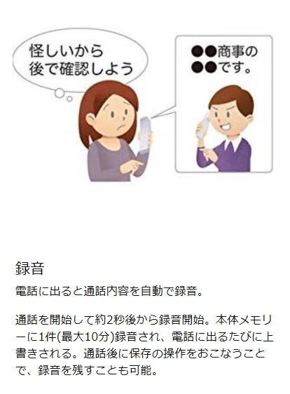 Telephone_03.jpg