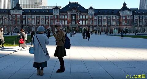 東京駅(3枚組)